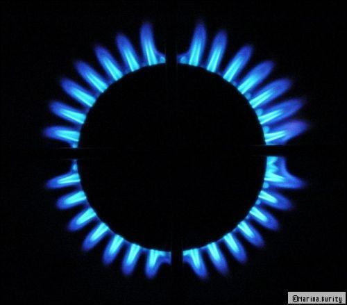 comment se raccorder au gaz de ville