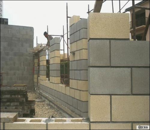 Les avantages de la construction béton - Travaux.com